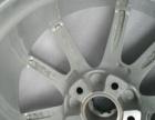 出4个保时捷卡宴原装轮毂18寸拆车件 原厂货出 轮胎也有