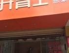 醴陵 先锋陶瓷艺术技校 酒楼餐饮快餐店 摊位柜台