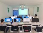 电脑培训,零基础,平面设计,办公自动化,CAD制图