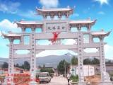 南京石牌坊新农村石牌楼石雕大门寺庙山门牌坊
