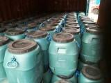 厂家供应环氧基硅烷改进型浸渍液