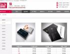 东莞东坑音响包装盒印刷公司