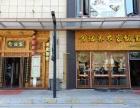 3号线地铁站口餐饮铺,业态不限,人气可以看得到!