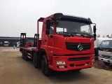 广州东风商用310马力平板运输车 厂家直销 全国联保