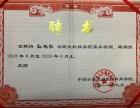杭州离婚律师 抚养权 财产分割 离婚咨询 离婚中心