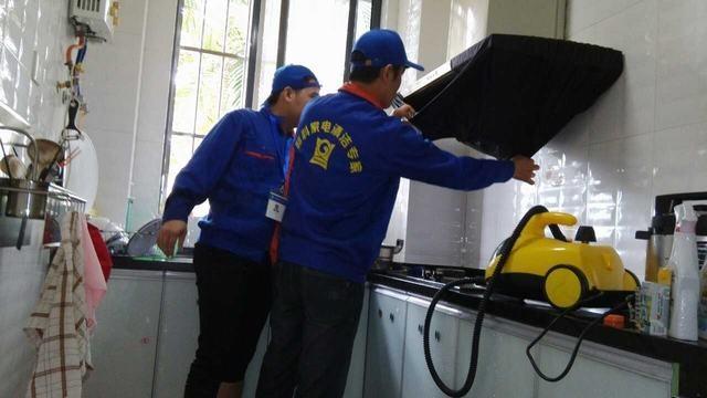 海口市中央空调柜机清洗服务中心三亚市油烟机洗衣机清洗接单平台