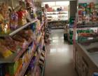 开原超市出兑信息