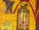 廊坊回收茅台酒瓶 回收茅台空瓶礼盒 茅台15年酒瓶