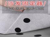 沙發固定器魔術貼 背膠坐墊粘扣帶 圓形防滑床單固定貼