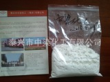 【企业直销】盐酸胺腈 10吨内随时发货 江浙沪鲁货到付款