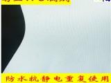 防水透气压纹底纸南亚TPU白色1073纹离型纸/卷筒印刷