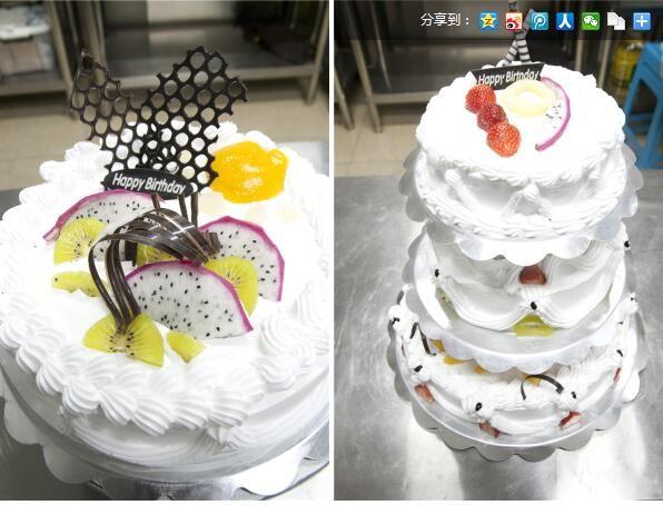 黄骅烘焙面包 生日蛋糕 中西糕点学校中西糕点怎么报名
