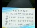 小刘拆扒公司承接各种工装家装