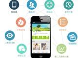 安徽合肥公众号小程序商城网站APP等软件开发平台搭建