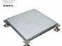 HPL防静电钢质地板