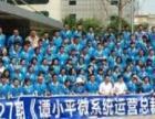 广东星润控股微营销加盟 女鞋投资金额 10-20万