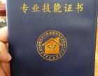 广州美熊妈母婴护理