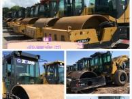 陕西二手22吨压路机-九成新出售