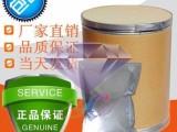柠檬酸钠(无水) 价格优质厂家直销