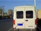租车-小区附近货物转运搬家婚庆演出货车出租
