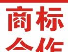 公司注册商标注册、公司变更、股权变更、香港公司注册