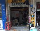 临江 托福广场旺铺转让 商业街卖场 16平米