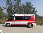 天津市救护车出租长途救护车出租正规120救护车出租