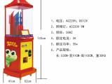 无锡免费玩具扭蛋棒棒糖售货机投放