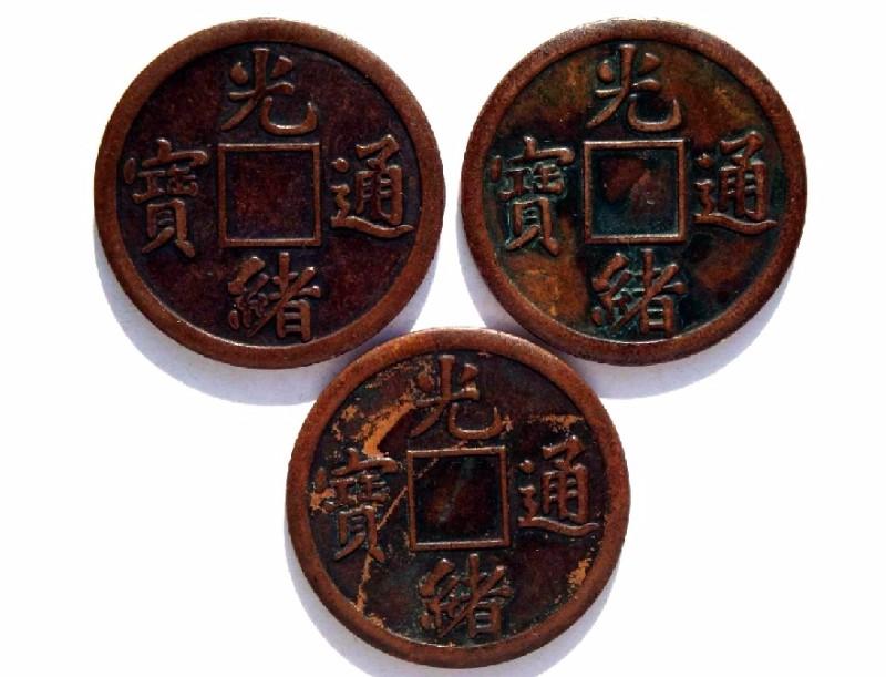 古董古玩古钱币瓷玉书杂专业鉴定评估欢迎咨询