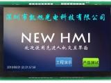供应7.0寸工业级串口HMI组态屏KX070E800480