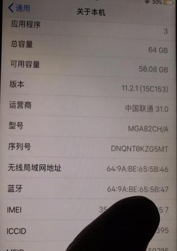金色国行64g苹果6plus转让