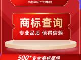 网上注册商标 广州注册商标代理
