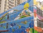 墙体彩绘 家装工装手工绘画 报价较低 售后服务