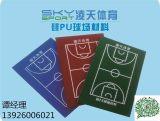 惠城区自结纹塑胶跑道人造草坪价格