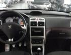 2013款标致307两厢 1.6L 手动舒适版