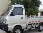 电三轮小货车拉货出租小型搬家空调/冰箱/洗衣机学生白领搬