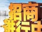 栖乐荟购物中心乐赳赳儿童乐园部分项目招商