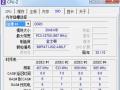 金士顿DDR3 1333 2G 内存条 正品行货,便宜处理!
