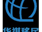 2018年香港副学士直通车