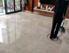 中山专业地毯清洗 大理石打蜡 水磨石翻新 抛光打蜡