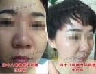 湘潭中药膜粉美容疗效