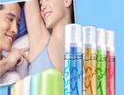 素萃化妆品 素萃化妆品加盟招商