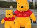 批发迪士尼维尼熊毛绒玩具公仔 Disney黄色POOH抱抱熊 情侣礼物