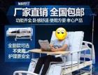 折叠轮椅,护理床