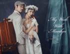 拍摄太原婚纱照时应该怎样选择服装