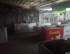 潮州二手厨具市场回收二手厨具 收购旧厨具 厨具设备回收