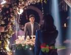 唯依求婚策划在妇联3的电影院现场来场求婚或者生日惊喜