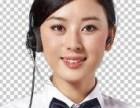 欢迎进入-荆州春兰洗衣机(各中心)售后服务网站电话