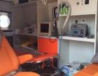 上海黑救护车出租租赁与120跨省救护车出租费用怎么收费