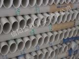 河南PVC排水管材生产厂家 河南PVC管
